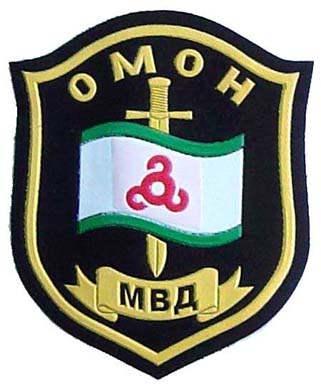 OMON of Ingushetia sleeve patch, with waving Ingush flag and sword.  3x4 inch.