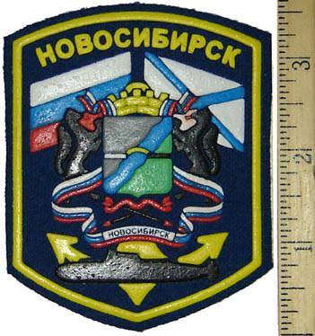 Soviet Diesel Submarine B-401 'Novosibirsk'. Class Varshavyanka. Nato Class Kilo.
