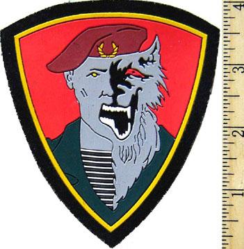 Sleeve Patch for Spetsnaz Unit