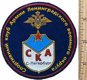 Army Sport Club. Leningrad  military district.