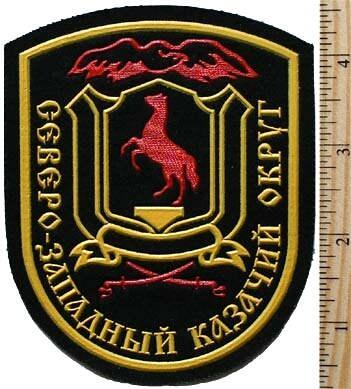 Northwest Cossack district