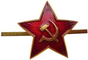 1 1/3 inch tall classic Soviet Red Star cap insignia.