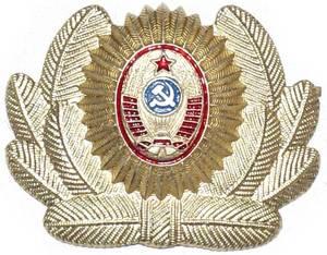 Soviet militsia winter hat insignia.