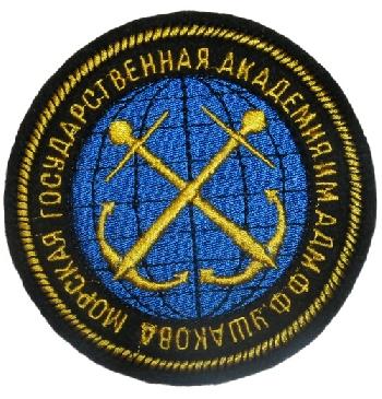 Admiral Ushakov Naval State Academy
